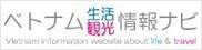 banner vn