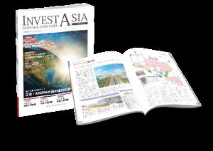 InvestAsia_vol3